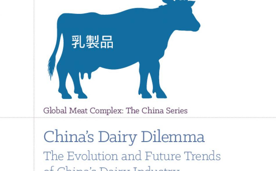 China's Dairy Dilemma: The Evolution and Future Trends of China's Dairy Industry